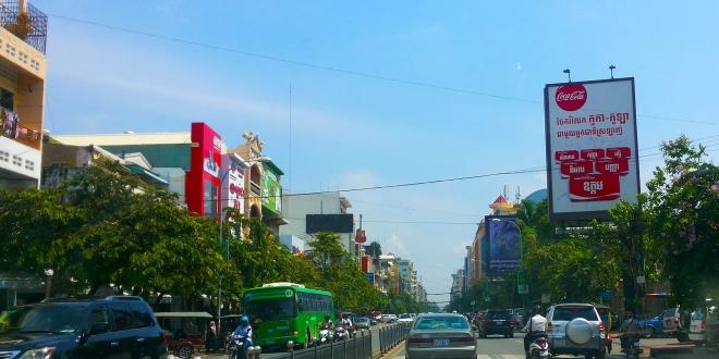 Asian Travel – Phnom Penh Streets – 30 July 2015 – Youtube